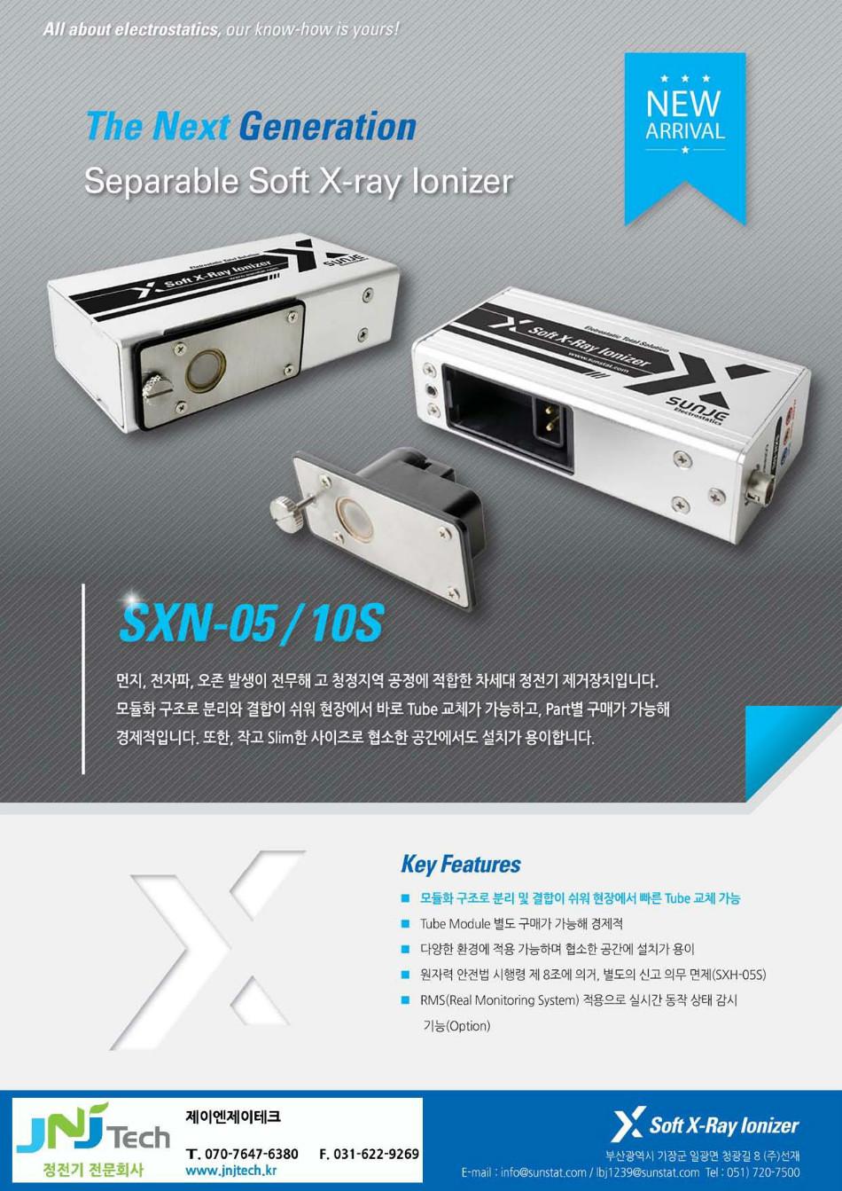 SXN-0510S-카다로그_페이지_1.jpg
